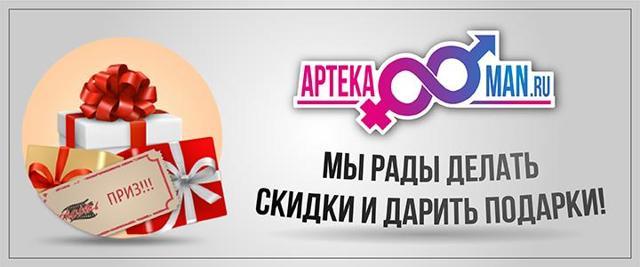 Атрофия яичек: симптомы, принципы лечения, прогностические данные