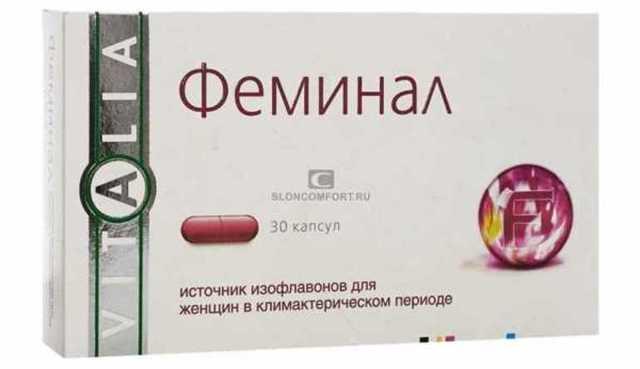 Препараты при климаксе (самые лучшие): негормональные нового поколения (замедлить старение)