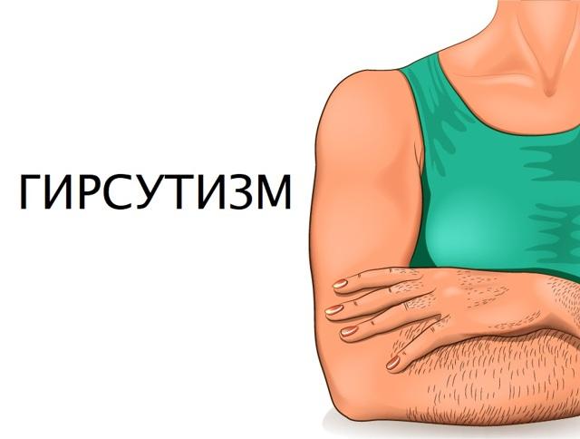 Тестостерон когда сдавать на какой день цикла: норма тестостерона у женщин на 3-5 день цикла