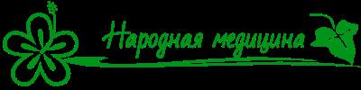 Миома матки симптомы, признаки при климаксе (фиброма): лечение народными средствами