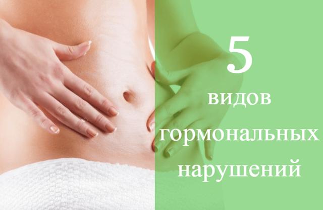 Почему не идут месячные (причины): если нет беременности